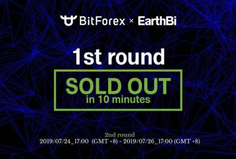 EarthBi IEO Bitforex first round