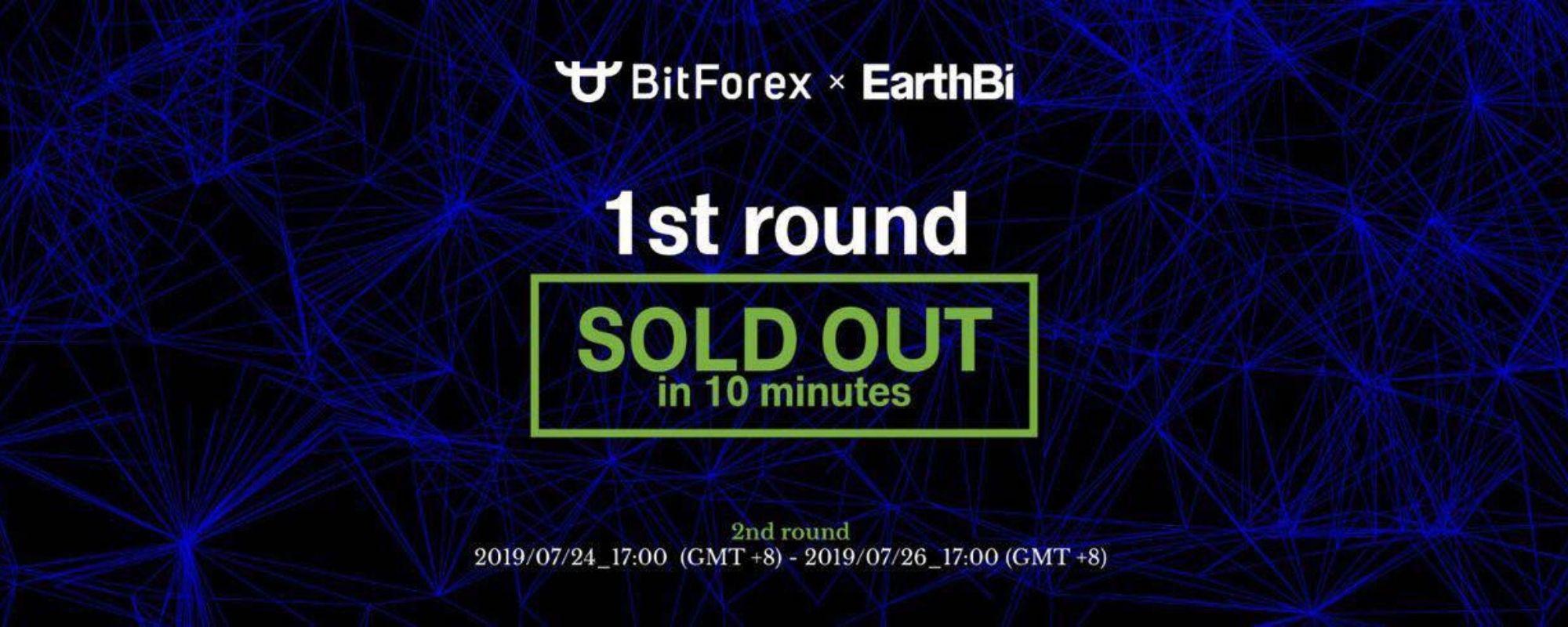 EarthBi IEO Bitforex first round