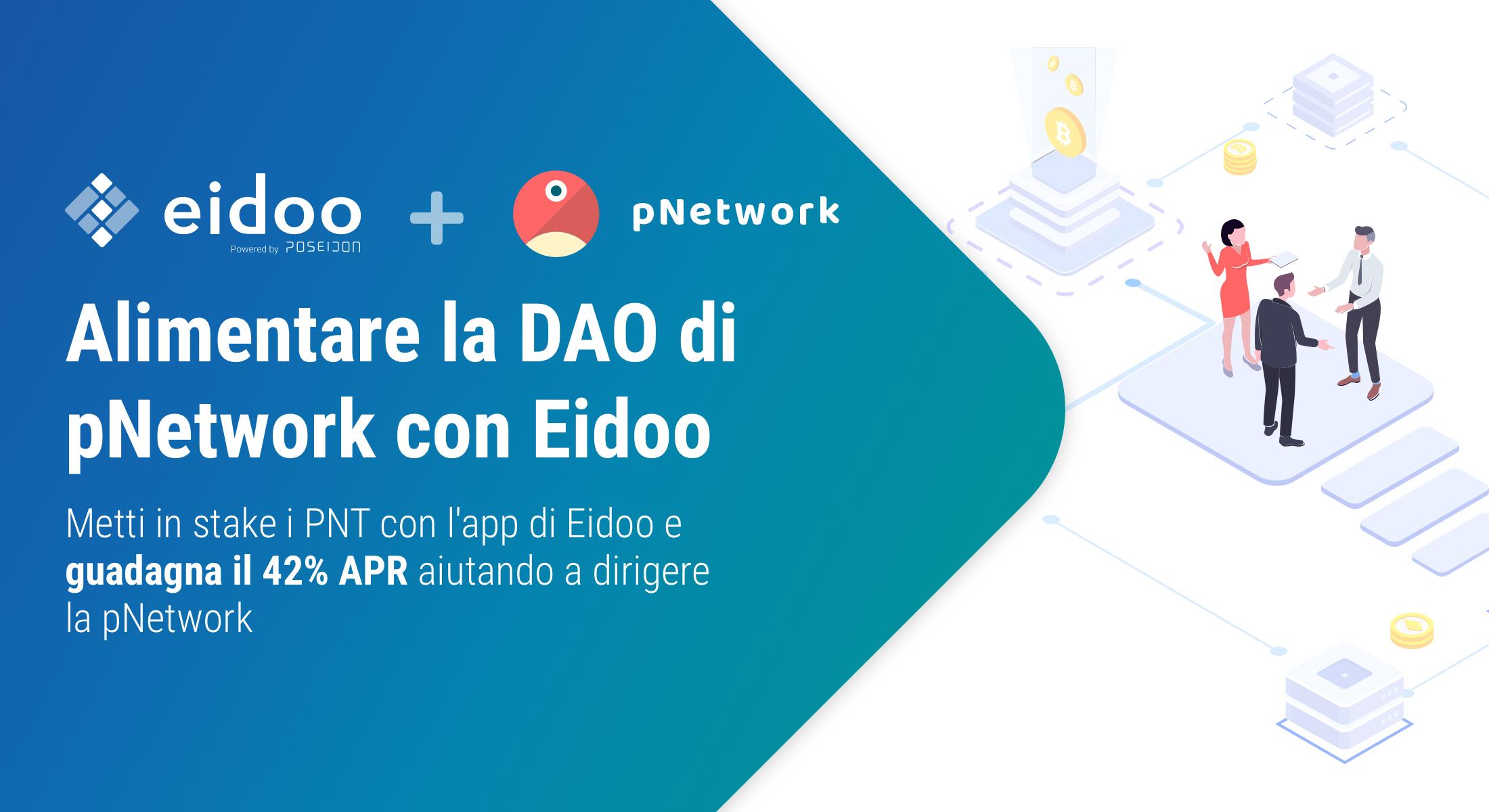Partecipa alla DAO di pNetwork e guadagna il 42% degli interessi APR sul tuo stake PNT