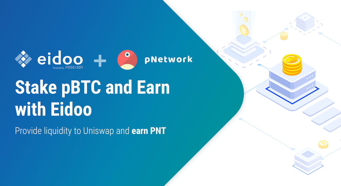 Stake pBTC and Earn with Yield Farming
