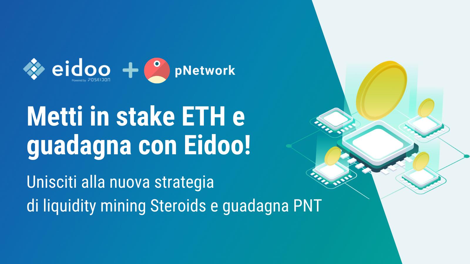Unisciti alla nuova strategia di liquidity mining Steroids e guadagna con Eidoo