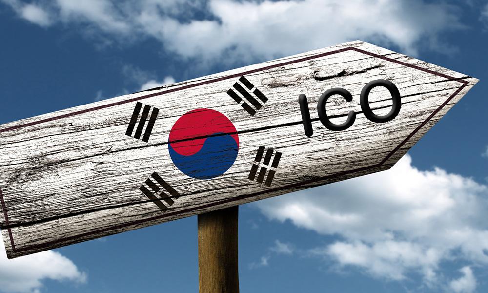 South Korea ICO to be reinstated