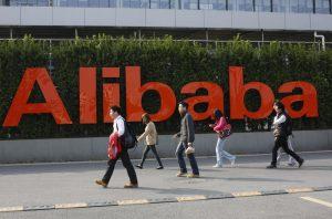Alibaba blockchain: three-second transactions