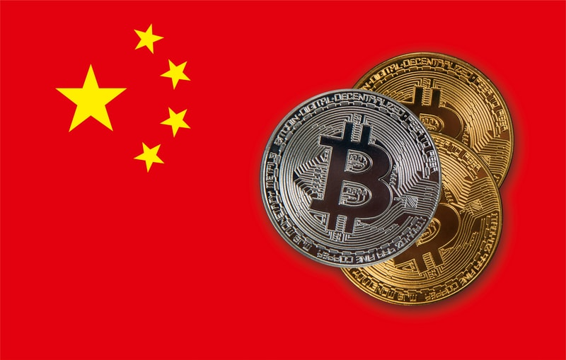 Reality Shares Launches World's First China Blockchain ETF