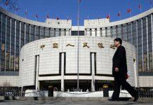popular bank of china