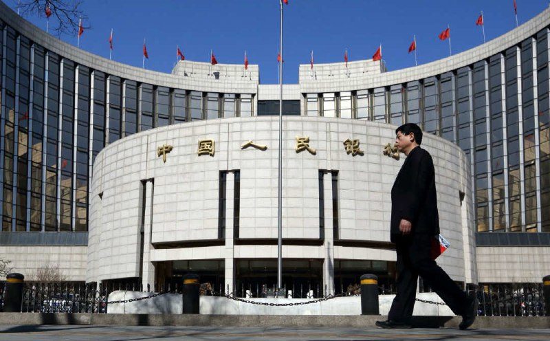 Popular bank of china against cryptos