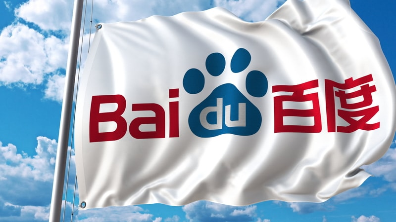 Baidu announced Totem blockchain for copyright protection