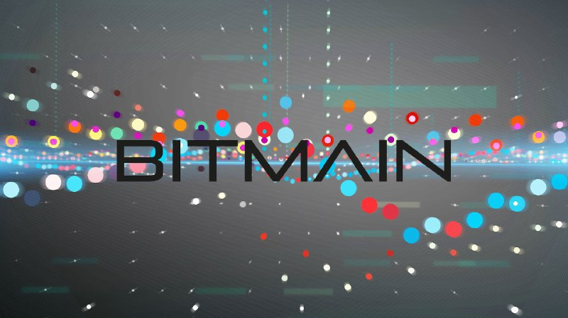Bitmain launches a crypto mining router