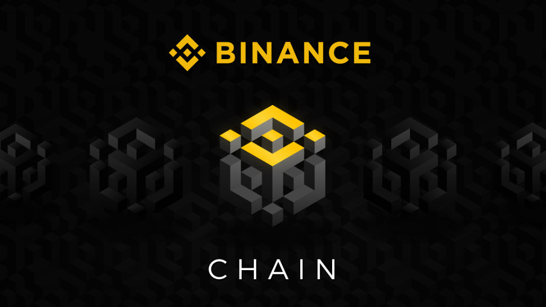 First images of the DEX Binance Chain