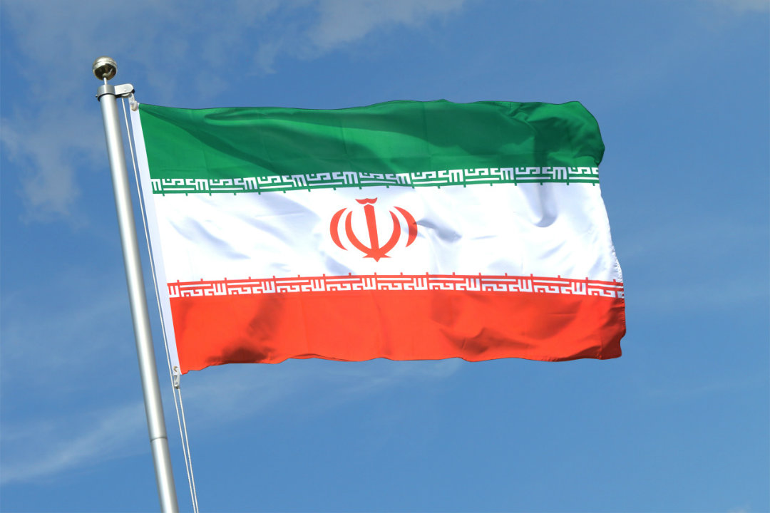 In September, the Iran crypto ban could end