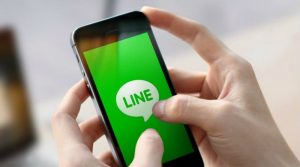 Messages will travel on the Line blockchain