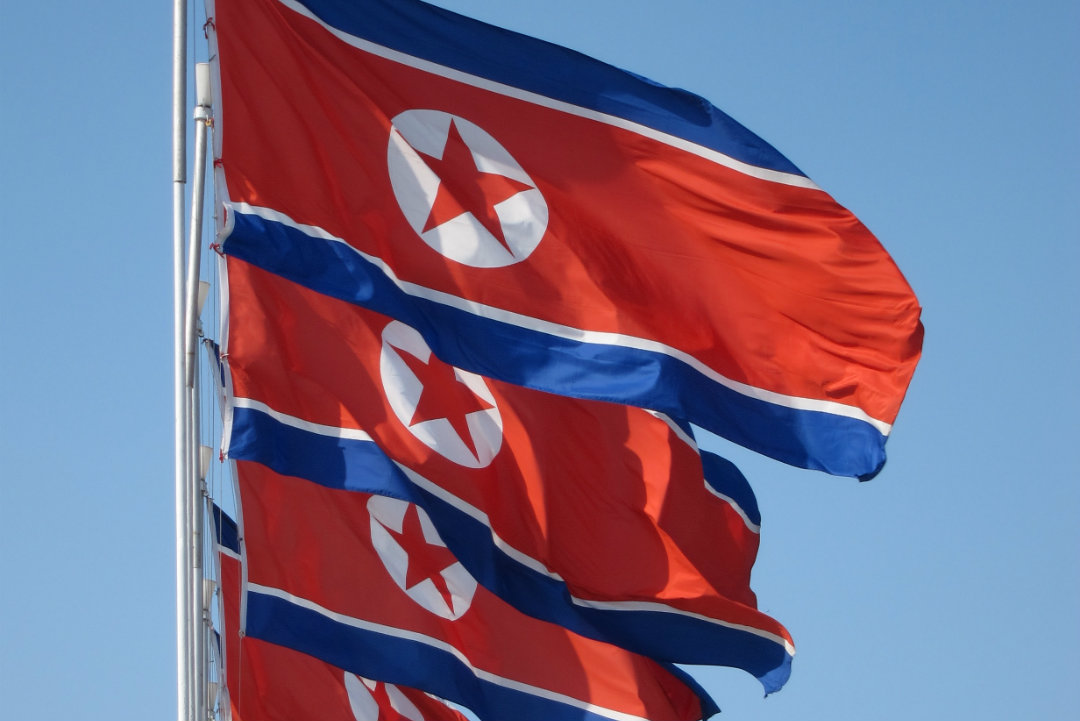 North Korean exchange to manage small-scale crypto trading