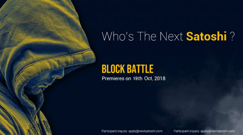 Asia, the first blockchain talent show