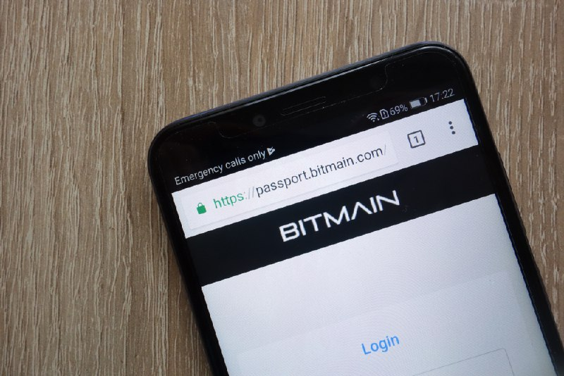 Bitmain mining giant accused of manipulating BCH prices