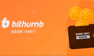 More problems for the Bithumb exchange, accounts are being closed