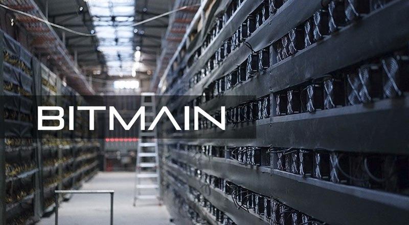 Bitmain Hong Kong, missing documents for listing