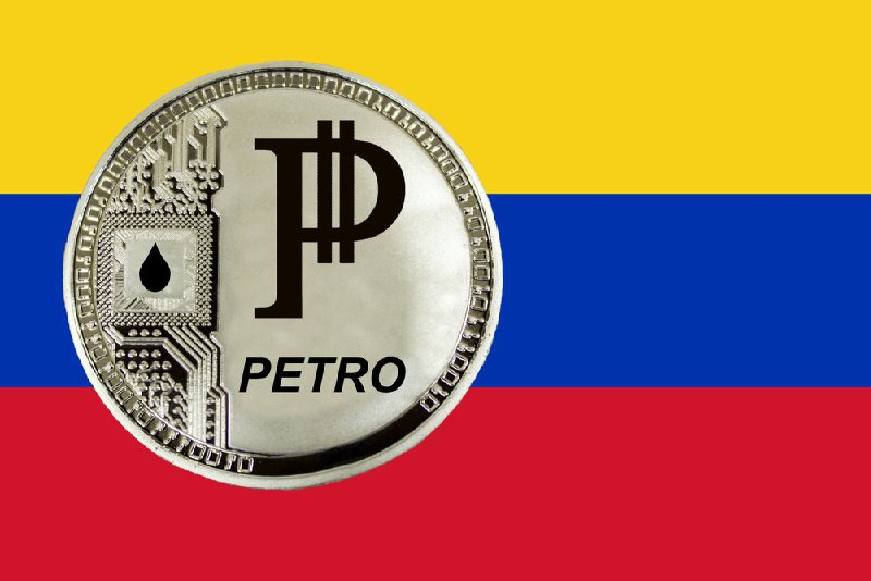 Petro tokens and their backing do not exist