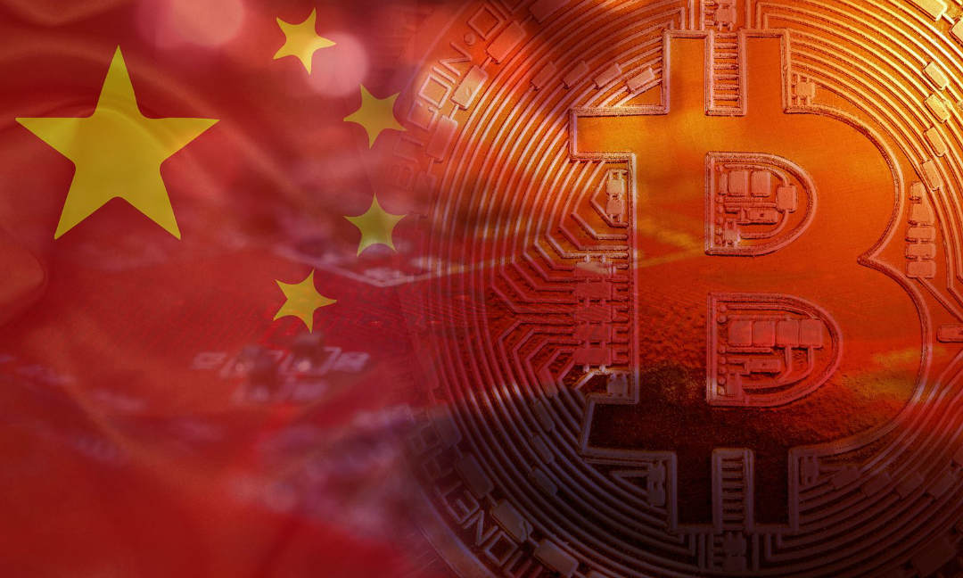 The China crypto ban does not work