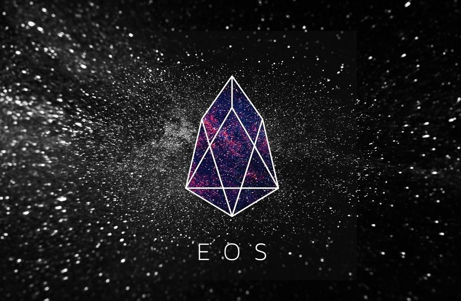 The EOS logo in Platonic geometry