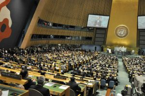 At the UN Blockchain technology will be the topic of discussion