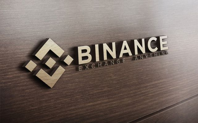 Binance IPO, the rumour has been denied