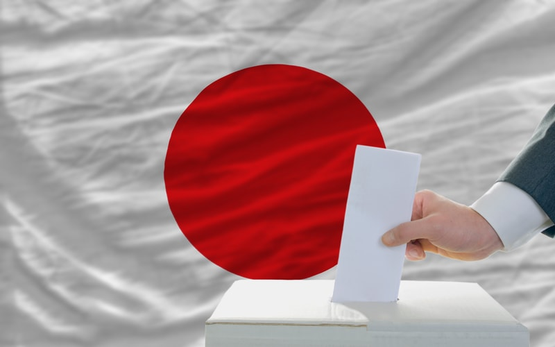 Japan, first blockchain-based voting system