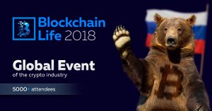 Bitmain and other market leaders will perform at the forum Blockchain Life 2018