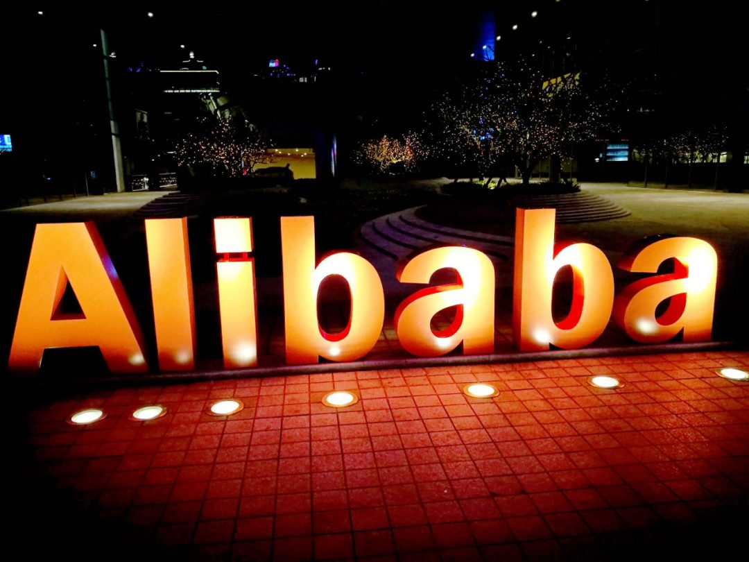 Alibaba's blockchain expanding in the USA and Europe