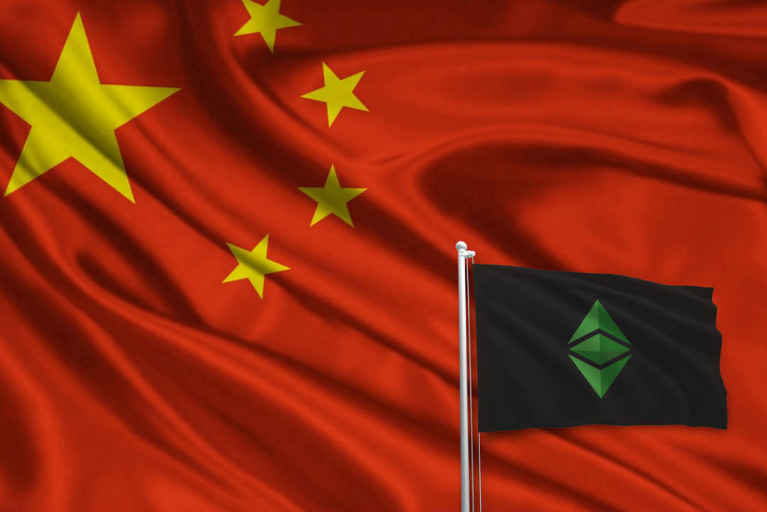 In China Ethereum is an asset