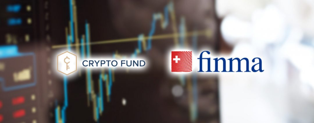 Switzerland, the first authorised FINMA crypto fund is here
