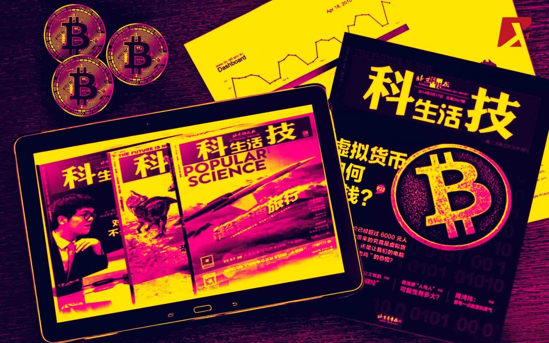 Bitcoin in China, the famous Chinese magazine against the crypto ban