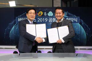 Top Korean Enterprises Accelerate the Blockchain of Korea