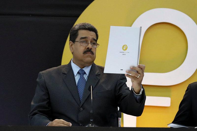 Venezuelans' bank accounts now show Petro