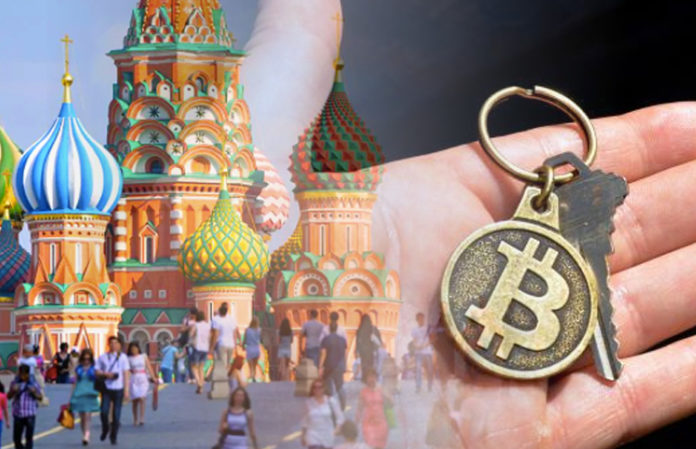 Yandex Money, 1% of Moscow's citizens use cryptocurrencies
