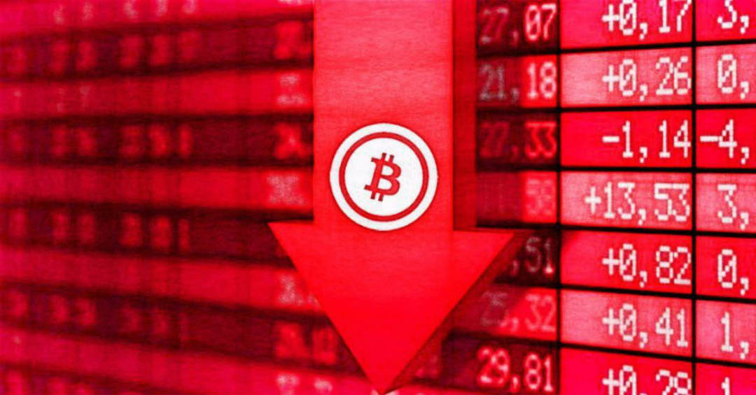 Bitcoin is in free fall and breaks the $5000 threshold