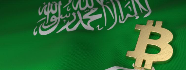Saudi Arabia launches its state cryptocurrency
