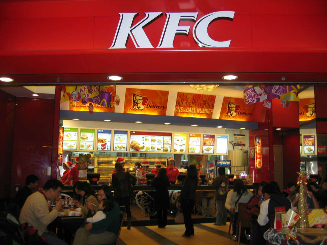 KFC accepts the cryptocurrency Dash in Venezuela