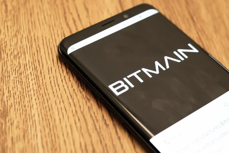 Bitmain news, redundancies incoming