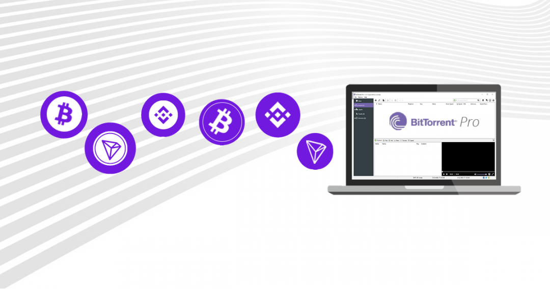 BitTorrent: the sale of the BTT TRC-10 tokens has been completed