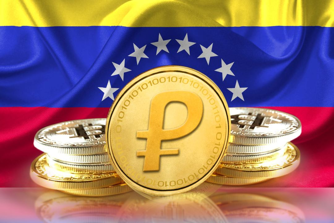 Venezuela, what will happen to the Petro cryptocurrency?