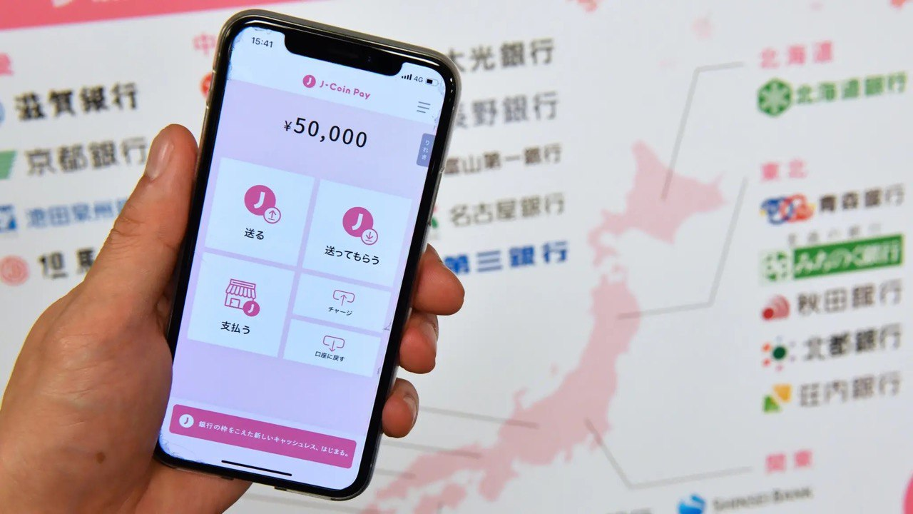 J-Coin Pay, a new payment service arrives in Japan, possibly blockchain based