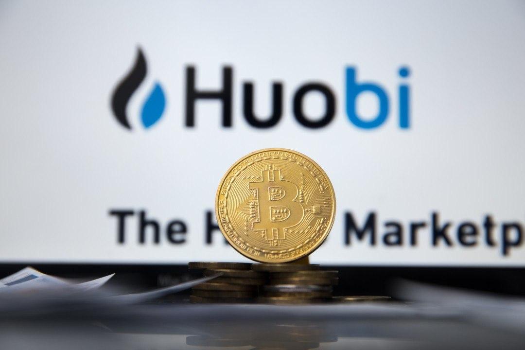 The crypto exchange Huobi closes in Australia: