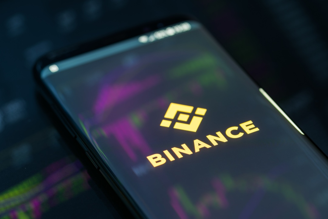 Binance will partner with Ripple and integrate xRapid