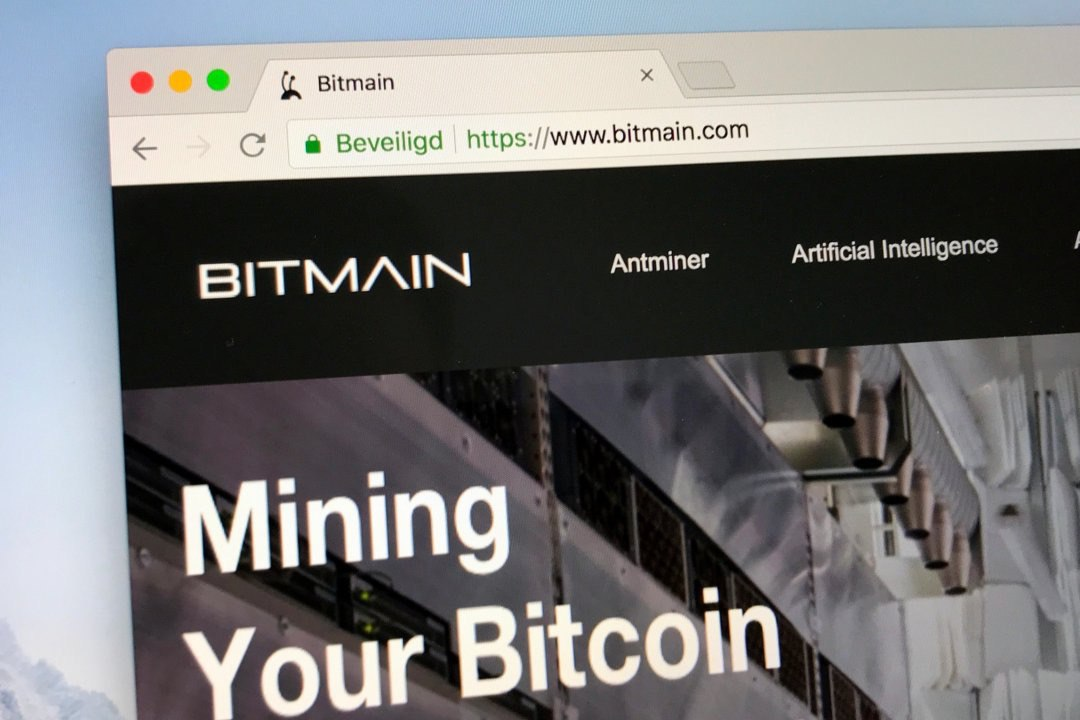 A bug detected in the Bitmain S15 miners