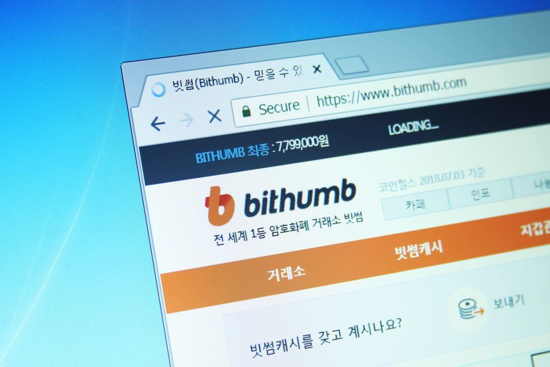 Bithumb launches its OTC trading desk