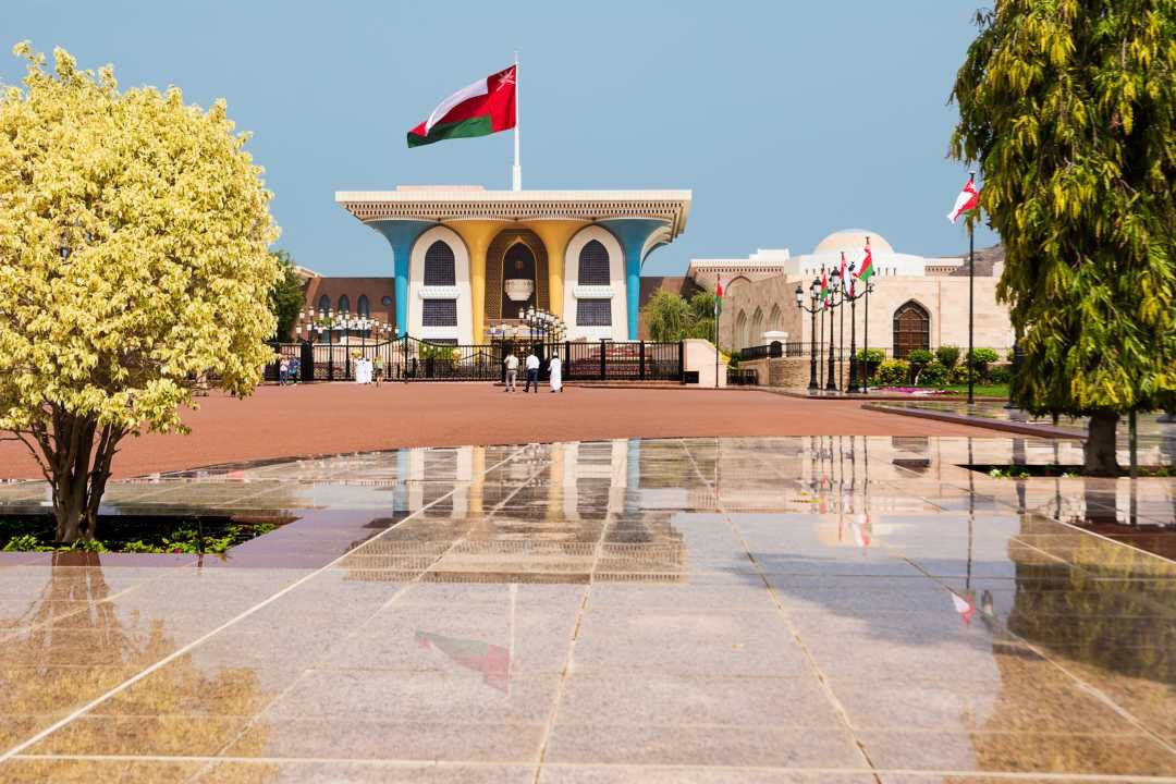 Oman: a national blockchain platform