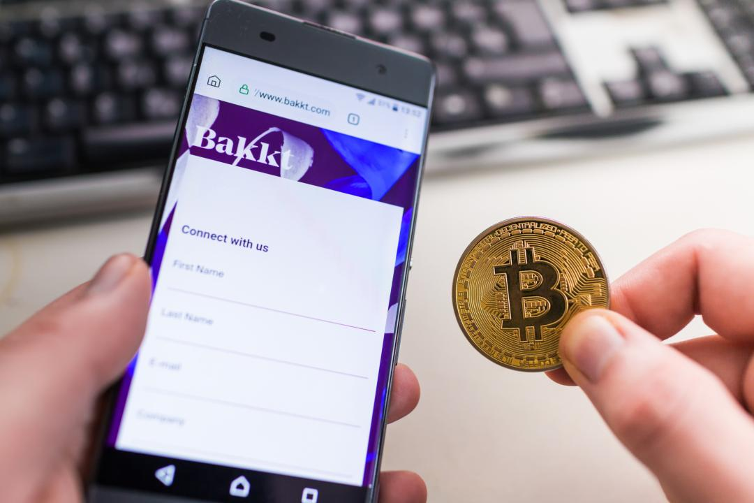 Bakkt, futures release date delayed