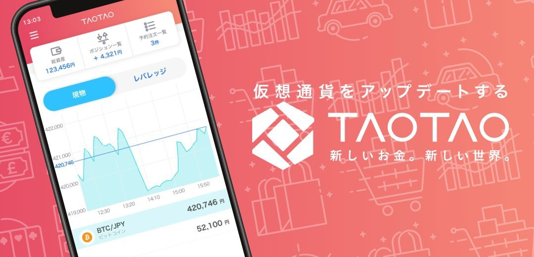 Yahoo Japan: the Taotao exchange is online