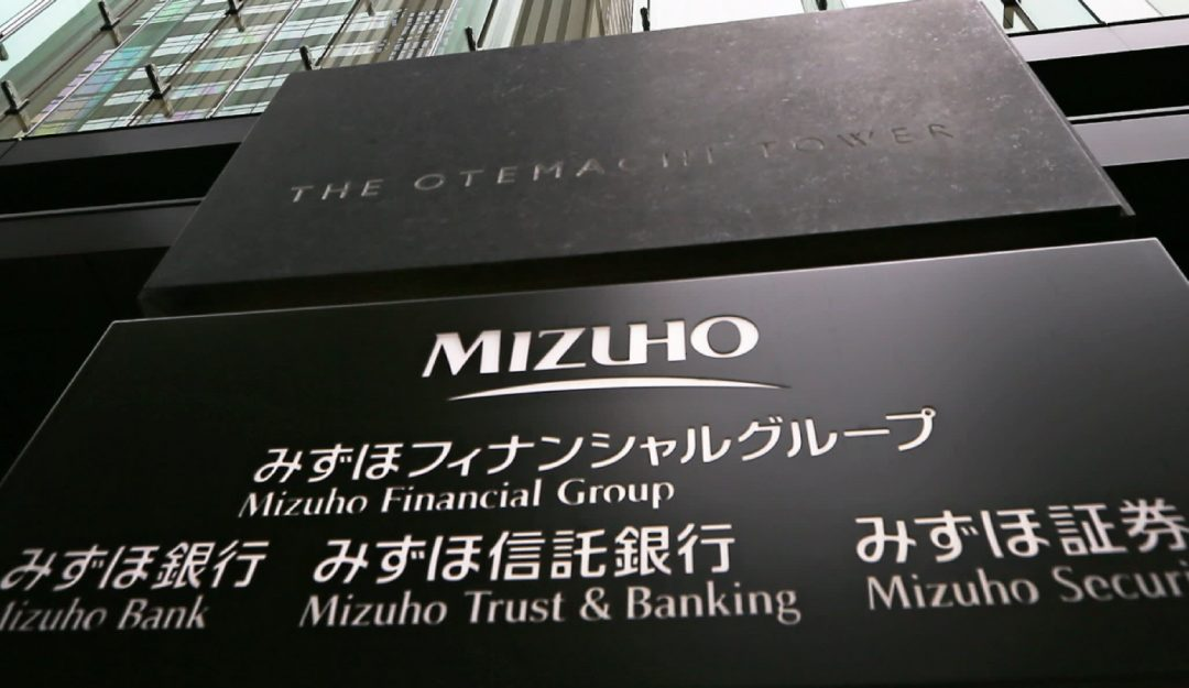 The differences between Mizuho's J-Coin Pay payment platform and the JPM Coin