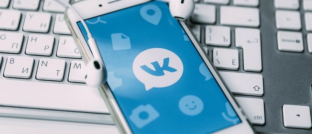 VKontakte: the social network is considering a crypto